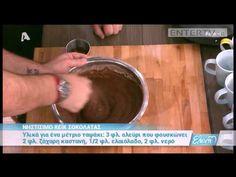 Entertv: Νηστίσιμο κέικ σοκολάτας από τον Βασίλη Καλλίδη - YouTube Pudding, Sweets, Cake, Desserts, Food, Youtube, Sweet Pastries, Pie Cake, Tailgate Desserts