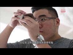 香港故事-本土 plus+:我愛蛋撻頭 - YouTube Hong Kong, Youtube, Content, Music, Musica, Musik, Muziek, Music Activities, Youtubers