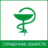 Кардиомагнил - инструкция по применению, отзывы, аналоги и формы выпуска (таблетки 75 мг и 150 мг) препарата для лечения и профилактики сердечно-сосудистых заболеваний, в том числе при беременности