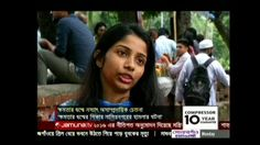 Today Noon Bangla Online News 7 November 2016 Newspaper of Bangladesh