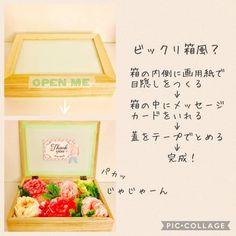 100均でフラワーボックスを作っちゃおう♩・:*+ フラワーボックスとは箱の中に花を詰めたプレゼントです。生花を使ったもの以外に造花でハンドメイドしたものも有名ですよ٩(๑❛ᴗ❛๑)۶ このノートでは100均商品を使った簡単なフラワーボック...