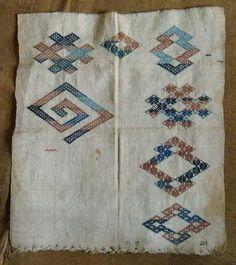 A Kogin Stitching Sampler: Nambu-hishizashi Embroidery from Aomori Prefecture | SRI Threads