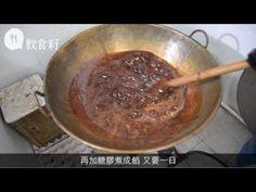 家傳三代山東棗泥月餅 紅棗炒蓉食落暖身