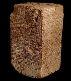 Sumerian King List – Ancient Record Of Kingship That Has Long Been Of Great Interest