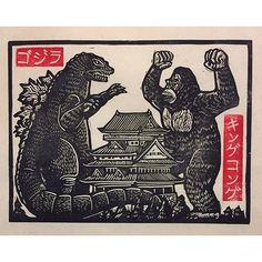 King Kong vs Godzilla Block Print - Jorge Garibay Source You are in the right place about funny Illu Art And Illustration, Illustrations And Posters, Godzilla Wallpaper, Wallpaper Art, Japanese Graphic Design, Japanese Art, Godzilla Tattoo, King Kong Vs Godzilla, Sketch Manga
