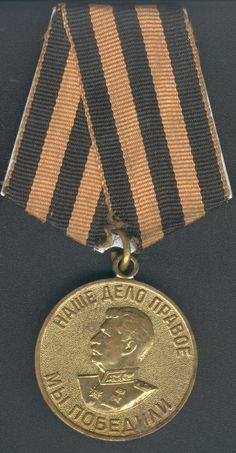 Military Awards, Grand Cross, Royal Art, Queen Elizabeth, Louis Vuitton Damier, Crowns, Decorations, World War Two, Weapons Guns