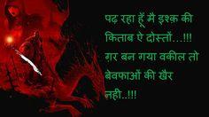 Images hi images shayari : Best 2 Line Hindi Shayari on Romantic hd image