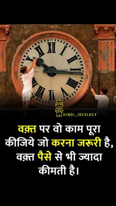 Goal Quotes, Attitude Quotes, Success Quotes, General Knowledge Facts, Knowledge Quotes, Motivational Quotes In Hindi, Inspirational Quotes, Dear Zindagi Quotes, Osho