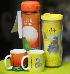 2014 Starbucks Korea Jeju flower Demi Mug sun rising Demi Mug2ea Tumblr 2ea SET #Starbucks