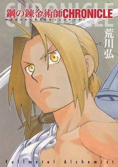 Fullmetal Alchemist / CHRONICLE Anime Manga Memorial Guide Book and Illustration