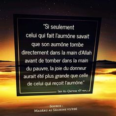 Hadith, Alhamdulillah, La Ilaha Illallah, Cold Treatment, Coran Islam, Ramadan, Faith Quotes, Islamic Quotes, Patience