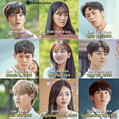 "The age difference of the cast of ""Extraordinary You"" I'm 4 days younger than Kim Hye Yoon 😋. Lee Naeun and Lee Jae Wook are the maknae of… Weightlifting Fairy, Kdrama Actors, K Idol, Age Difference, Korean Beauty, Kdrama Memes, Korean Actors, Korean Drama, Celebrity Photos"
