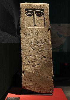 """Eye-Stele"" human face and Aramaic inscription. 5th-4th Century BC Tayma, Saudi Arabia"