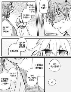 [공유] [Risa]오니 씨에게로 찾아왔습니다 2화 : 네이버 블로그