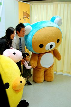 someday i will take a picture with my childs and husband beside Rilakkuma... amin #wish