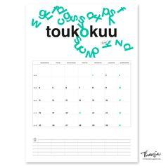 Toukokuun 2020 tulostettava seinäkalenteri #may2020 #kalenteri #tulostettava #ilmainen #calendar #print #free #virtasia
