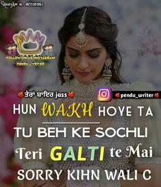 #Nav#Jivan... Status Quotes, Truth Quotes, Lyric Quotes, Sad Quotes, Qoutes, Cute Relationship Quotes, Cute Relationships, Punjabi Love Quotes, Punjabi Status