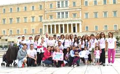 #raceforthecure! Athens, Street View, My Love, City, My Boo, City Drawing, Athens Greece, Cities