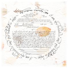 Ketubah marriage contract (Faux embedded petals) personalization available by KetubahLA on Etsy