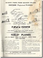 SCAN0262 Stanley Plane, Sears Craftsman, Vintage Tools, In Writing, Blacksmithing, Restoration, Blacksmith Shop, Blacksmith Forge, Wrought Iron