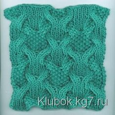 KAH says: pattern cuts off, but you could figure it out easily.