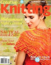 Win a Creative Knitting Cherry Tree Hill Scarf Kit