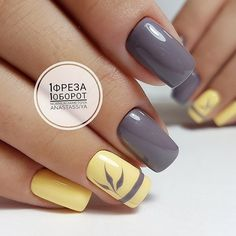 Bright fashion nails Fashion autumn nails Grey and yellow nails Nails for September 1 Original nails September nails Two color nails Vivid nails Nail Art Design Gallery, Best Nail Art Designs, Toe Nail Designs, Pedicure Designs, Fingernail Designs, Two Color Nails, Nail Colors, Shellac Colors, Colours