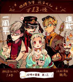 Illustration of Hanako-kun, the boy of bakji 2 - Yandere Manga Otaku Anime, Yandere Manga, Manga Anime, Anime Art, Toilet Boys, Cosplay Anime, Manga Illustration, Coffee Illustration, Anime Demon