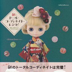 Doll Coordinate Recipe Kimono