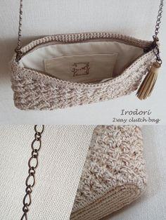 Crochet Wallet, Crochet Case, Crochet Clutch, Crochet Handbags, Crochet Purses, Crochet Beanie, Crochet Gifts, Crochet Dolls, Knit Crochet