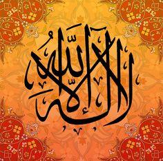 Laa Ilaaha Illallaah 2 by Nayzak.deviantart.com Allah Calligraphy, Islamic Art Calligraphy, Caligraphy, Font Art, Arabic Font, Turkish Art, Sufi, Holy Quran, Arabesque