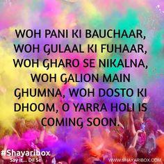 8 Holi Shayari Ideas Shayari In Hindi Holi Love Images