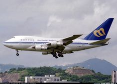 Mandarin Airlines B-1862 Boeing 747SP-09 aircraft picture