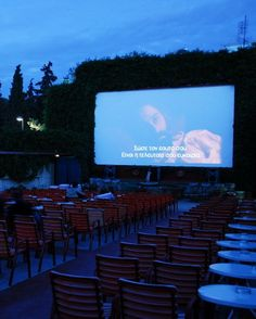Cine Thisio, Athens, Greece