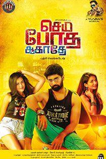 SemmaBothaAagatha (2018) Tamil Movie Online in HD