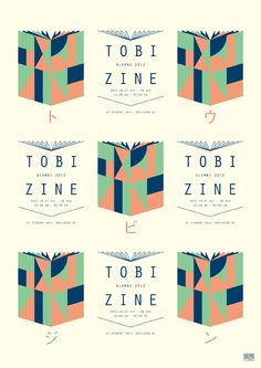 TOBI ZINE展 | 2012 | TOYO INSTITUTE OF ART & DESIGN