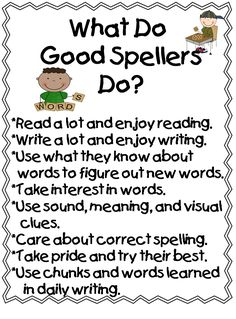 First Grade Wow: Use in Word Work or Writing Center Area