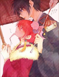 The princess and her guard. ~Akatsuki no Yona
