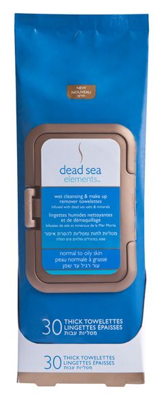 Dead Sea Elements- Normal to Oily Skin