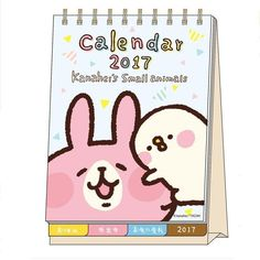 2017 Kanahei's Small Animals Desk Calendar Plan Whereabouts Signs Made in Japan