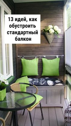 Ideas For Apartment Patio Garden Ideas Tiny Balcony Front Porches Balcony Furniture, Apartment Furniture, Furniture For Small Spaces, Apartment Interior, Diy Furniture, Apartment Ideas, Small Balcony Design, Small Balcony Decor, Small Patio