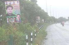 सधय न गल म डल भगव रग क गमझ सवगत क लए उमड पड भड रसव करन पहच कई दगगज Live Breaking News, News India