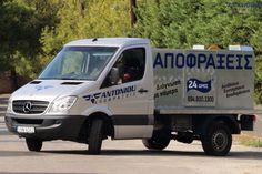 Υπερσύγχρονος εξοπλισμός αποφράξεων από την εταιρεία αποφράξεις αντωνίου Trucks, Vehicles, Truck, Car, Vehicle, Tools