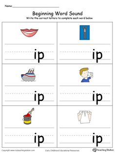 Learn sounds and letters at the beginning of words with this IP Word Family printable worksheet in color.