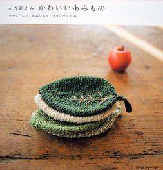 Would love to find the pattern to make these...  only could find something in Japanese.   I just remembered Jonathan took Japanese in High School, hope he remembers...