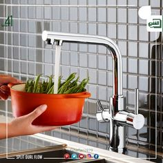 جديد من شركة Vitra Turkiye خلاط مغسلة بتكنولوجيا لمس للمزيد زورونا على موقع الشركة Https Www Ghefari Com Ar Vitra A47162 واتس Video Vitra Bathroom Scale Bathroom