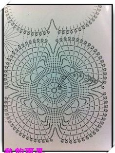 """Photo from album """"Только схемы"""" on Yandex. Bruges Lace, Crochet Motif, Crochet Doilies, Crochet Stitches, Crochet Patterns, Russian Crochet, Crochet Tablecloth, Projects To Try, Arts And Crafts"""