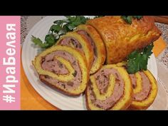 (25) ОЧЕНЬ ВКУСНЫЙ СЫРНЫЙ РУЛЕТ С МЯСОМ И ГРИБАМИ | Irina Belaja - YouTube Cheese Rolling, French Toast, Stuffed Mushrooms, Rolls, Pork, Tasty, Meat, Chicken, Breakfast