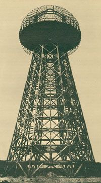 The Tesla Tower: Tesla prepared to emanate high intensity energy from here. It was intended to supply wireless free electricity but probably would have just destroyed the circuitry in anything near it.