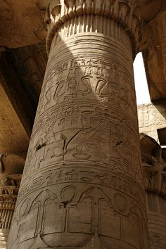 The Temple of Kom Ombo is an unusual double temple built during the Ptolemaic dynasty in the Egyptian town of Kom Ombo. Some additions to it were later made during the Roman period. The building is unique because its 'double' design meant that there were courts, halls, sanctuaries and rooms duplicated for two sets of gods.